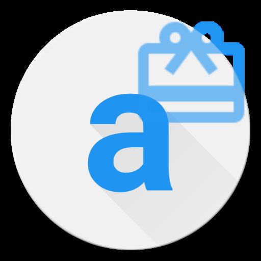 Asset Manager Free logo
